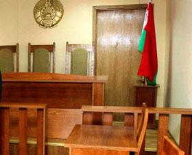 Судовая зала.