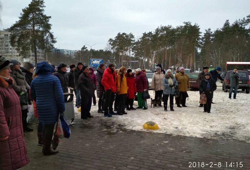 Выбарчы пікет Юрыя Ляшэнкі 8 лютага 2018 года.