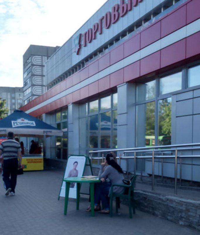 Светлагорск. Збор подпісаў за вылучэнне кандыдатам Г. Філіповіч