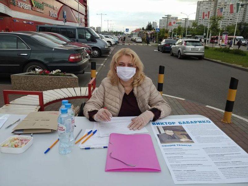 Светлана Купреева. Фото из facebook