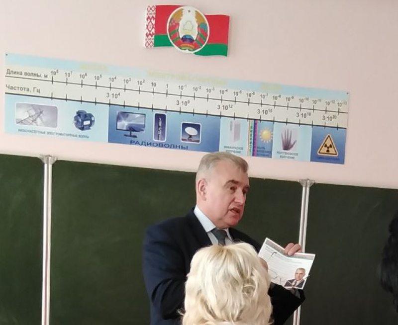 Віктар Свіла