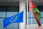 ЕС осудил новые смертные приговоры в Беларуси