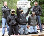 У Жытоміры адбылася акцыя супраць смяротнага пакарання ў Беларусі