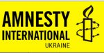 Amnesty International: Separatist forces in Ukraine accused of threatening mass 'executions'