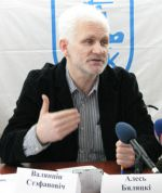 Ales Bialiatski: 'We must take every measure possible to stop the escalation of tension and hysteria created by the authorities ahead of the presidential election'
