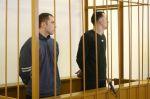 КПЧ ААН: Беларусь у чацверты раз парушыла права на жыццё
