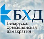 BCD leaders sue Belarusian State TV and Radio Company