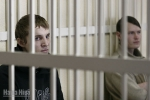 Minsk court dismisses appeals by Young Front leaders Dashkevich and Lobau