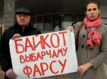 У Віцебску пададзеныя заяўкі на пікеты за байкот выбараў