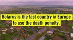 Першая рэакцыя Amnesty Intrnational на чарговыя расстрэлы ў Беларусі