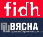 "FIDH and ""Viasna"" condemn sentence imposed on Zmitser Dashkevich"