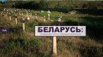 FIDH запустила онлайн-кампанию за отмену смертной казни в Беларуси