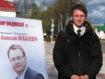 Pro-dem campaign activist detained in Vitsebsk