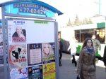 Шклоўскі райвыканкам вызначыўся з месцамі для перадвыбарчай агітацыі