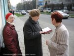 Viasna condemns violations of Jehovah's Witnesses' rights in Russia