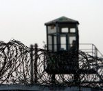 No changes in public control over places of detention