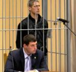 Вярхоўны суд лічыць скаргу родных Уладзіслава Кавалёва адносна месца пахавання непадведамаснай судам