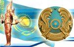 Казахстан: от моратория на смертную казнь до ее полной отмены