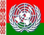 Belarus adopts plan to implement UN recommendations on human rights