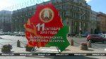 У Мінску вызначылі месцы для перадвыбарнай агітацыі