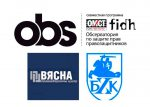 BELARUS: The only registered regional human rights organisation under the threat of dissolution