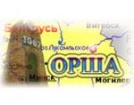 Нарезка избирательных округов на Оршанщине практически не изменилась