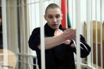 Belarusian Activist Slashes His Arm In Court Protest