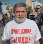 UN Human Rights Committee registers complaint by ex-political prisoner Yury Rubtsou