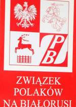 Activists of Union of Poles summoned for questioning