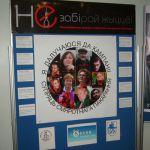 """""""Правозащитники против смертной казни в Беларуси"""": первые итоги кампании"""