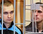 Уладзіслава Кавалёва і Дзмітрыя Канавалава расстралялі (ліст з Вярхоўнага суду)