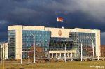Вярхоўны суд прызначыў дату апеляцыйнага разгляду справы братоў Косцевых