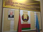 У віцебскай школе Лукашэнка ўжо не толькі прэзідэнт, але і дзяржаўны сімвал (фота)