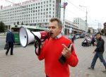 Віцебск. Анатоль Лябедзька на пікеце з удзелам лідэраў правацэнтрысцкай кааліцыі