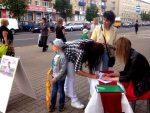На Віцебшчыне зарэгістравана 48 ініцыятыўных груп.  Але пікеты ладзяць толькі дэмакратычныя актывісты
