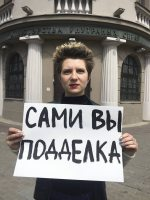 Belarus: New low as authorities slap solo LGBTI protester with fine for 'mass' protest