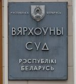 Supreme Court upholds registration denial to Belarusian branch of international human rights group
