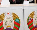 Шклов: ожидается соперничество между выдвиженцами демократических политических субъектов
