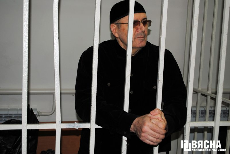 Oyub Titiev in court on November 20, 2018.