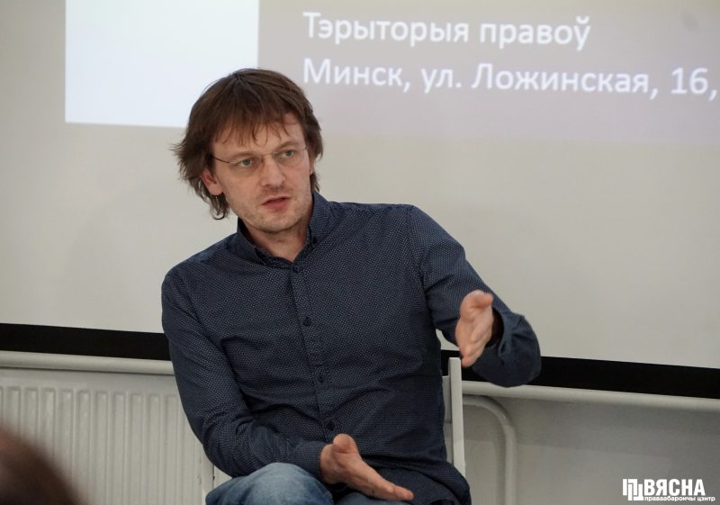 Леонид Калитеня