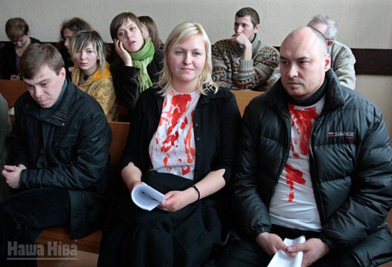 Суд за акцыю супраць смяротнага пакарання. Сакавік 2010г.