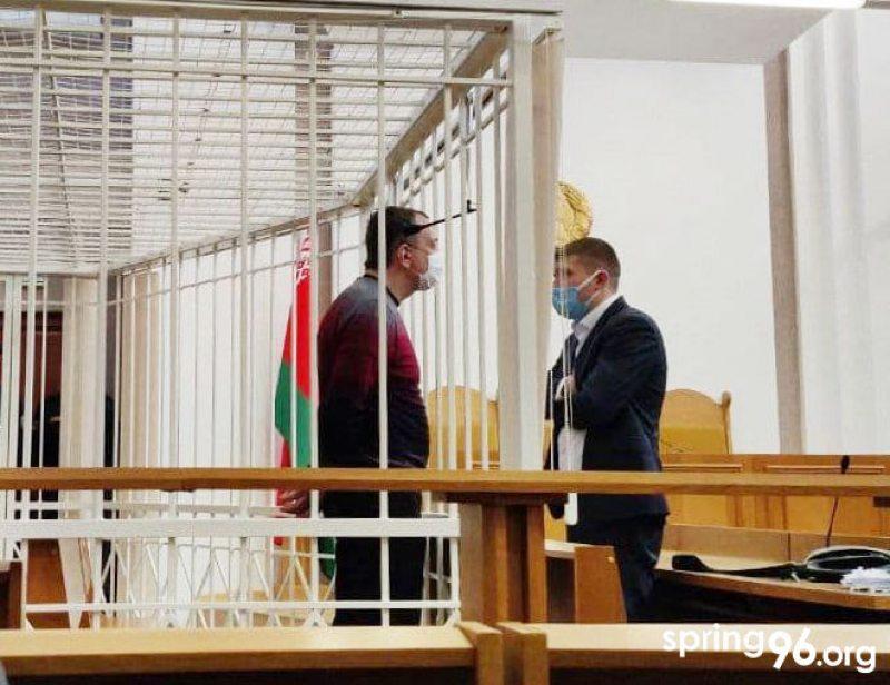 Аляксандр Троцкі на абвяшчэнні прысуда. Фота: spring96.org