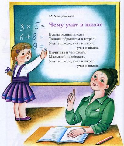 Поздравление с днем рождения учителю воскресной школы 14
