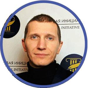 Сергей Устинов.