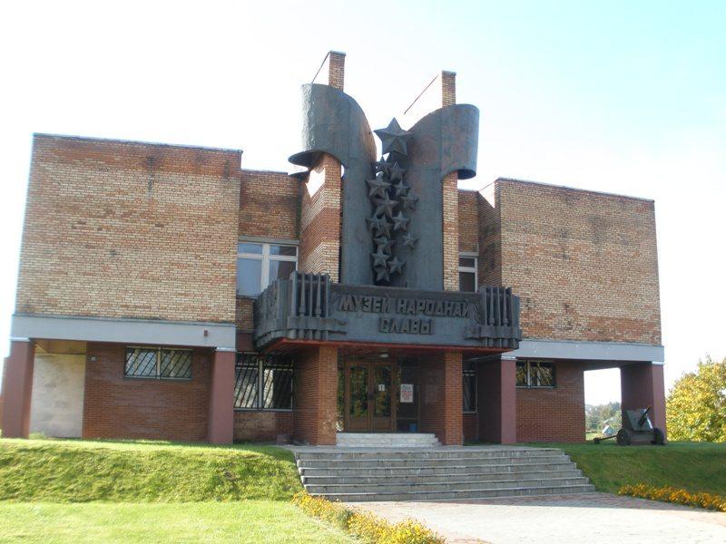Музей народнай славы. Ушачы