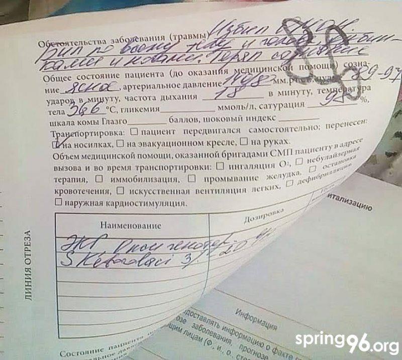 vershenia_andrej5.jpg