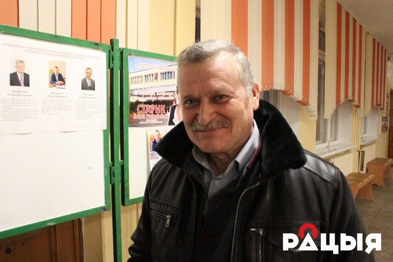 Уладзімір Вялічкін. Фота -