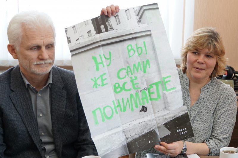 Алесь Бяляцкі і Алена Лапцёнак з вокладкай фотаальбома