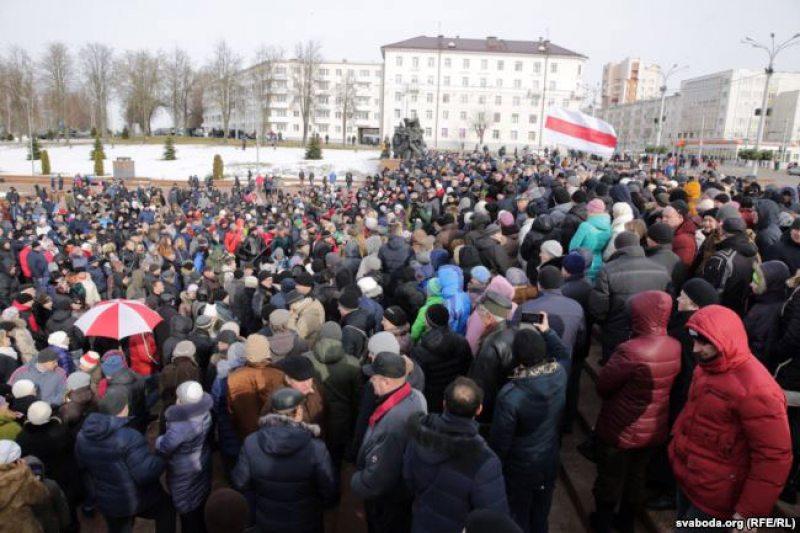 Акцыя пратэсту ў Віцебску 26 лютага 2017 года.