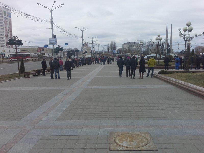 Віцебск. Мазыр. 26 сакавіка 2017 года.